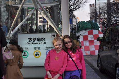Cassidy and Stephanie getting ready to head back down to the Tokyo Metro and go to our next stop.