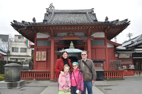 All of us in front of Awasima-do temple, built in the late 17th century to worship a god who is famous as a guardian of women.