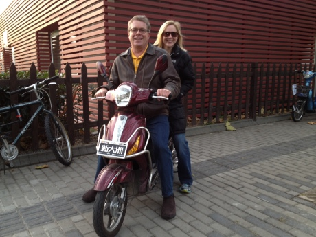 My friend Ann and I scootered up and heading to one of our lunches