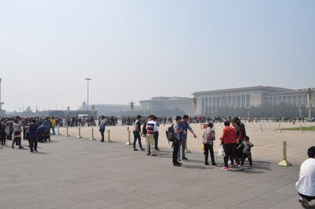 Tiananmen Square and the smoggy haze in the background